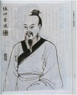 le Tao des citations de datation Hvad Skriver homme i første besked datant